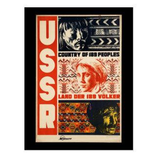 Carte Postale Affiche vintage de voyage de l'URSS Russie