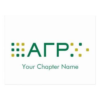Carte Postale Alpha Rho gamma - lettres horizontales