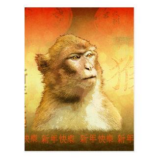 Carte Postale Année chinoise de singe d'or du singe