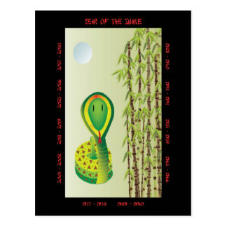 Carte Postale Année du serpent