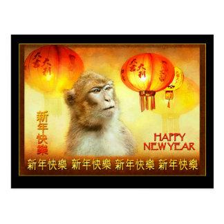 Carte Postale Année du singe, des lanternes chinoises et du