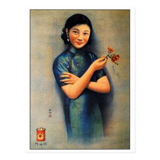 Carte Postale Annonce de tabagisme de la Chine de cigarettes de