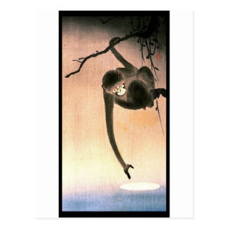 Carte Postale Art balançant japonais Ukiyo-E de bois de graveur