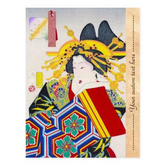 Carte Postale Art classique japonais oriental frais de dame de