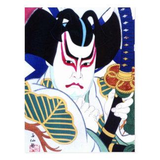 Carte Postale Art d'acteur de Kabuki de Japonais par le 名取春仙 de