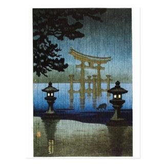 Carte Postale Art japonais Ukiyo-e de bois de graveur de pluie