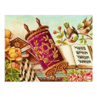Carte Postale Art juif vintage