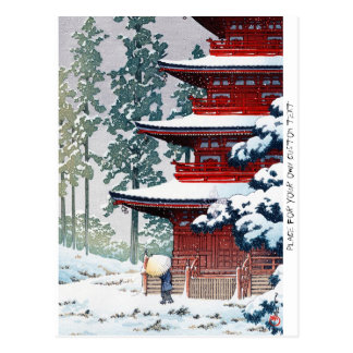Carte Postale Art oriental frais de paysage d'hiver de Hasui