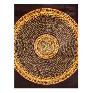 Carte Postale Art tibétain de mandala (or et noir)