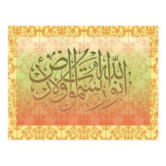 Carte postale avec la calligraphie arabe
