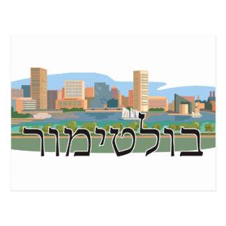 Carte Postale Baltimore dans l'hébreu