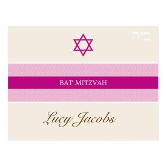 Carte Postale BAT MITZVAH : : fille 1