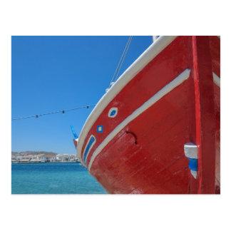 Carte Postale Bateau de pêche dans le port de Mykonos dans