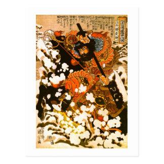 Carte Postale Beaux-arts noirs de Kuniyoshi d'étalon de Kyusempo