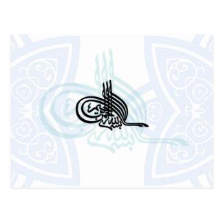 Carte Postale Bismillah - bénédiction islamique