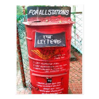 Carte Postale Boîte aux lettres