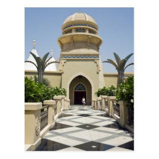 Carte Postale Bureau de Nakheel, Dubaï, Emirats Arabes Unis,