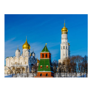 Carte Postale Cathédrales de Moscou Kremlin