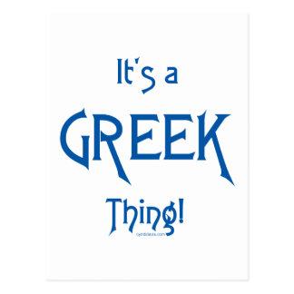 Carte Postale C'est une chose grecque !