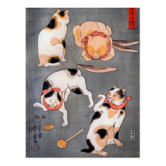Carte Postale Chats (Neko) dans différentes poses Utagawa