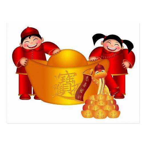 Carte postale chinoise de nouvelle année