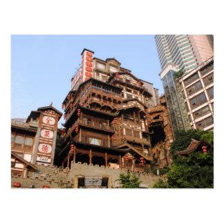 Carte Postale Chongqing, Chine