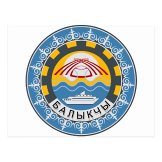 Carte Postale Coat_of_arms_of_Balykchy_Kyrgyzstan