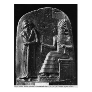Carte Postale Code de Hammurabi, dessus du stele
