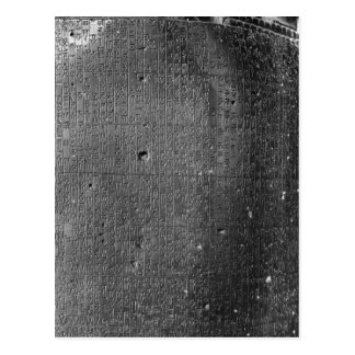 Carte Postale Code de Hammurabi, détail de l'inscription de