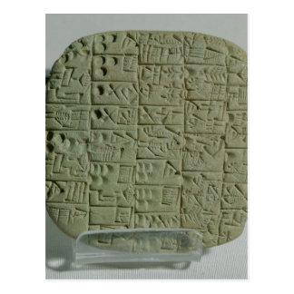 Carte Postale Comprimé avec le manuscrit cunéiforme