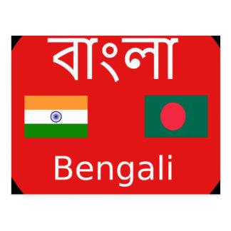 Carte Postale Conception bengali de langue