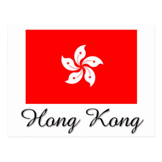 Carte Postale Conception de drapeau de Hong Kong
