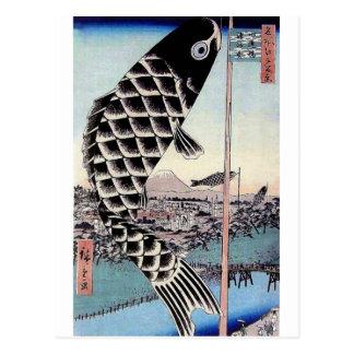 Carte Postale Copie japonaise de carpe de cerf-volant de