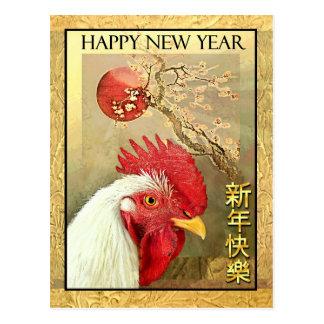 Carte Postale Coq chinois et lever de soleil de nouvelle année