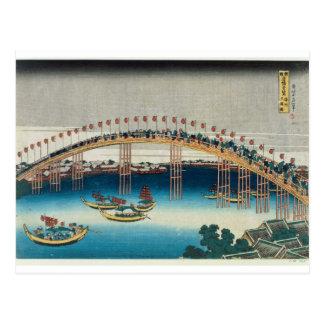 Carte Postale Cortège au-dessus d'un pont (copie de bois de