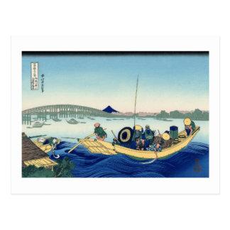 Carte Postale Coucher du soleil à travers le pont de Ryōgoku