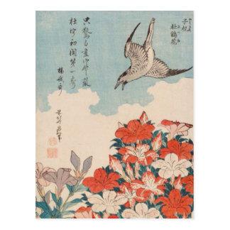Carte Postale Coucou de Hokusai et cru GalleryHD d'azalées