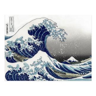Carte Postale Cru de PixDezines, grande vague, 葛飾北斎の神奈川沖浪 de
