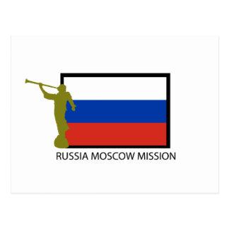 CARTE POSTALE CTR DE LA MISSION LDS DE LA RUSSIE MOSCOU
