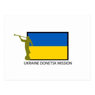 CARTE POSTALE CTR DE LA MISSION LDS DE L'UKRAINE DONETSK