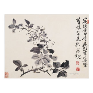 Carte Postale Dans l'imitation des fleurs No.5 de Xu Wei
