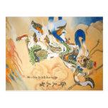 Carte postale d'art du Roi Sun WuKong Chinese de s