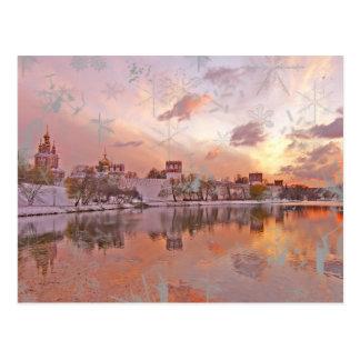 Carte postale d'aube de Noël