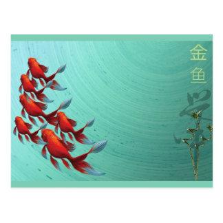 Carte postale de 金鱼 de Jinyu de poisson rouge