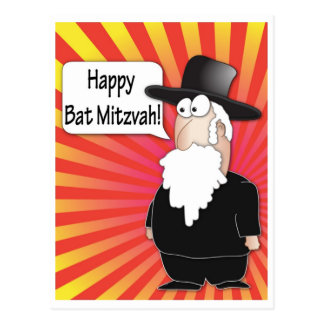 Carte postale de bat mitzvah - carte postale juive