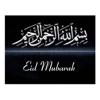 Carte postale de Bismillah Eid Mubarak
