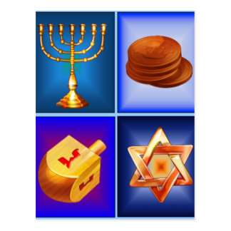 Carte postale de Chanukah