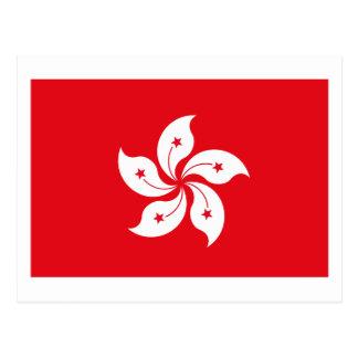 Carte postale de drapeau de Hong Kong
