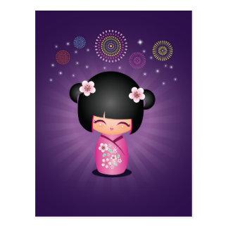Carte postale de feux d'artifice de Kokeshi Cutie