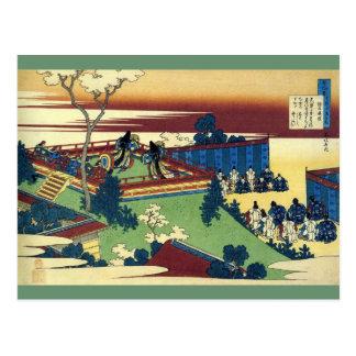 Carte postale de Hokusai de 2012 calendriers